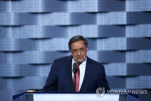 Former U.S. Defense Secretary Leon Panetta (EPA-Yonhap file photo)