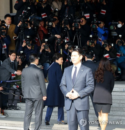 South Korea prosecutors interrogate Park for 14 hours