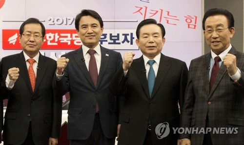 Presidential contenders of the former ruling Liberty Korea Party. From left, they are South Gyeongsang Gov. Hong Joon-pyo, Rep. Kim Jin-tae, former lawmaker Rhee In-je and North Gyeongsang Gov. Kim Kwan-yong. (Yonhap)