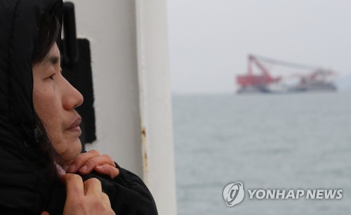 Sunken Passenger Ship Raised in South Korea