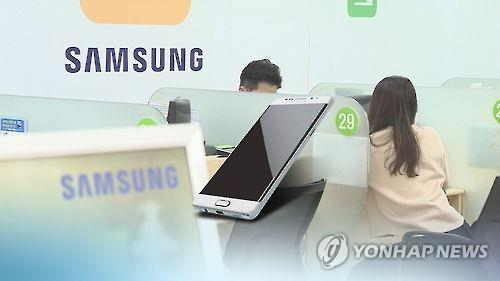 An image of the Galaxy Note 7 (Yonhap)
