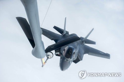 Korea warns USA, S. Korea against targeting leadership