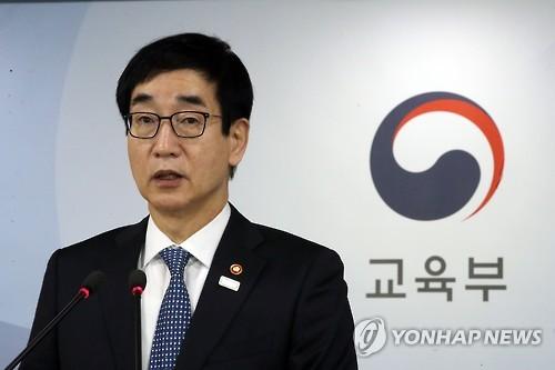 S. Korea's deputy prime minister to visit Kazakhstan, Uzbekistan this week