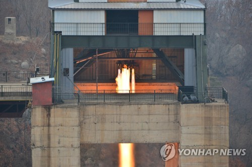North Korea conducts another missile engine test, US officials say