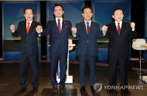 Presidential hopefuls of the former ruling Liberty Korea Party are (from L) South Gyeongsang Province Gov. Hong Joon-pyo, Rep. Kim Jin-tae, North Gyeongsang Province Gov. Kim Kwan-yong and former lawmaker Rhee In-je. (Yonhap)