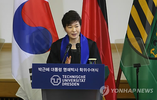 South Korean Prosecutors Seek Arrest Warrant For Ousted President Park Geun-hye