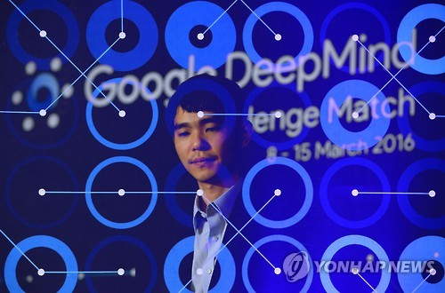 The photo shows the historic Go match was held between Google Inc.'s Artificial Intelligence program AlphaGo and South Korean Go champ Lee Se-dol. (Yonhap)