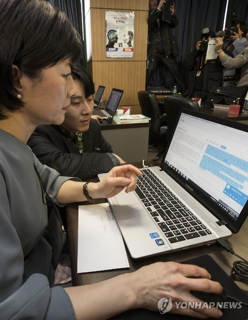 An Artificial Intelligence-based translation software in a competition against professional human translators in Seoul on Feb. 21, 2017. (Yonhap)