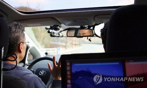 South Korea's top Internet portal operator Naver Corp. joined a race here for the development of autonomous cars after gaining government permission for a road test of its autonomous vehicle. (Photo courtesy of Naver Corp.) (Yonhap)
