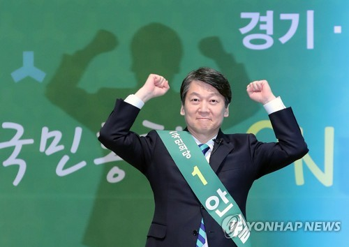 Korea set for five-way presidential race as parties settle on nominees
