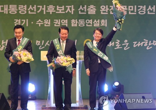 Korean race wins party nomination