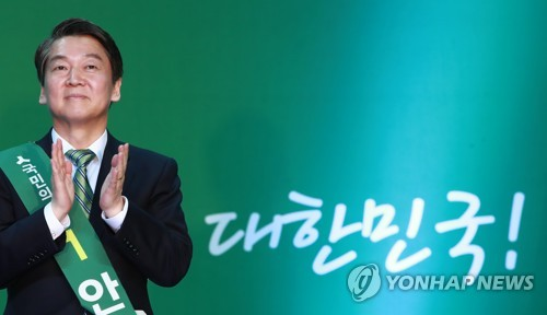 Moon Jae In Sails to Presidential Nomination