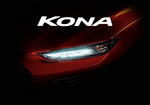 All-New Hyundai Kona Sub-compact SUV Teased
