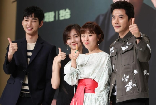 "The main cast of KBS 2TV's ""Queen of Mystery"" pose for the camera during a media event held on April 3, 2017, at the Times Square mall in western Seoul. (Yonhap)"