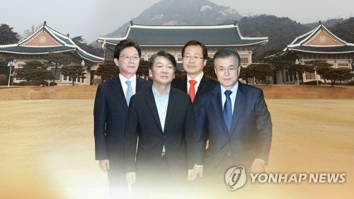 This image, provided by Yonhap News TV, shows four presidential candidates (from L to R) -- Yoo Seong-min of the Bareun Party, Ahn Cheol-soo of the People's Party, Hong Joon-pyo of the Liberty Korea Party and Moon Jae-in of the Democratic Party. (Yonhap)