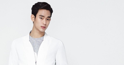 A promotional photo of Kim Soo-hyun, provided by Keyeast Entertainment. (Yonhap)
