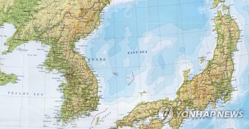 "A British map calling the body of water between South Korea and Japan ""East Sea."" (Yonhap file photo)"
