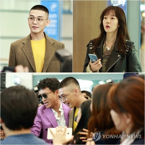 """This composite image shows highlights from tvN's upcoming time-slip drama """"Chicago Typewriter."""" (Yonhap)"""