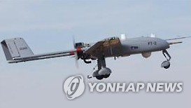 A file photo of the South Korean military's new drone (Yonhap)