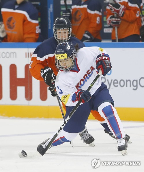 South Korean defenseman Eom Su-yeon fires a shot against the Netherlands in their teams' game at the International Ice Hockey Federation (IIHF) Women's World Championship Division II Group A at Kwandong Hockey Centre in Gangneung, Gangwon Province, on April 8, 2017. (Yonhap)