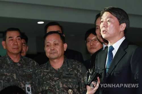 This photo taken on Jan. 25, 2017, shows Ahn Cheol-soo of the center-left People's Party meeting with military leaders in Seoul. (Yonhap)