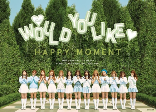 A promotional poster for Cosmic Girls' upcoming concert in May (Yonhap)