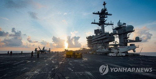 This photo, captured from the U.S. Navy's website on April 11, 2017, shows the USS Carl Vinson, a nuclear-powered aircraft carrier, that is heading for waters off the Korean Peninsula amid signs of North Korea's possible provocations, including a fresh nuclear test. (Yonhap)