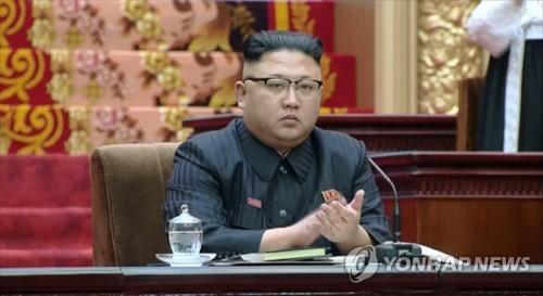 Trump, Xi Discuss 'Menace Of North Korea' In Telephone Call