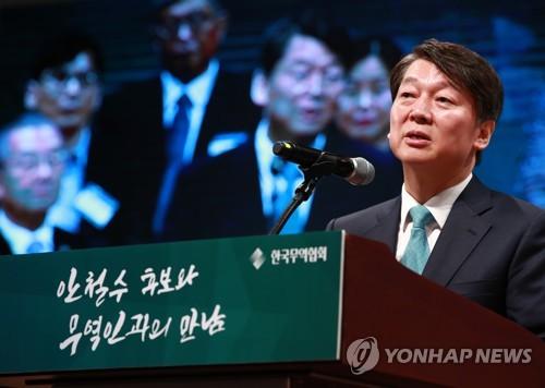 S. Korean presidential campaign begins