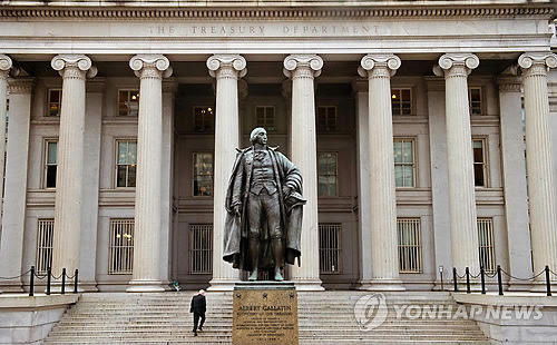 (2nd LD) U.S. designates none of major trading partners as currency manipulator