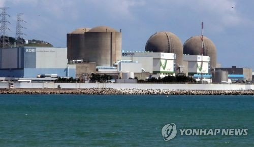 South Korea's Kori nuclear power plant in northern Busan (Yonhap)