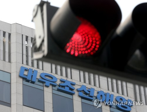 South Korea pension fund accepts Daewoo Shipbuilding bailout proposal
