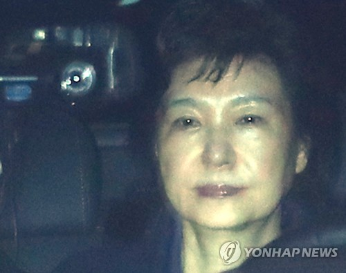 Former South Korean President Indicted For Bribery