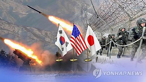 S.Korea, US, Japan to discuss Pyongyang
