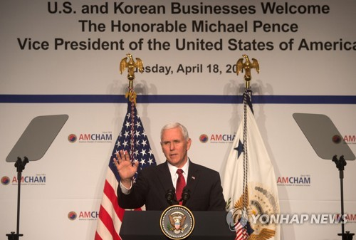 US Begins Talks On Amending South Korea Free Trade Deal