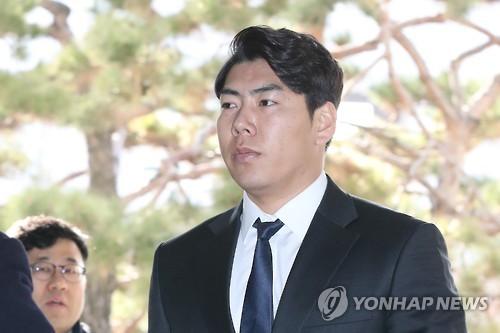Jung Ho Kang: Appeals hearing set for Jung Ho Kang