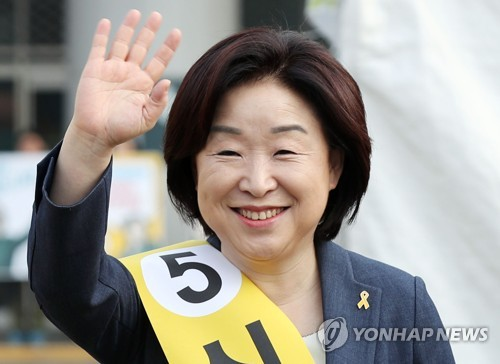 Ousted S.Korean President's trial to begin in May