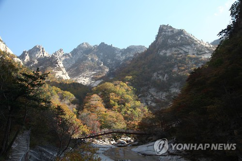 This file photo, taken on Oct. 16, 2015, shows Mount Kumgang located on North Korea's east coast. (Yonhap)