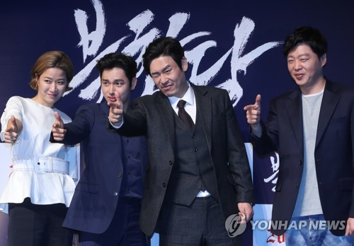 "The main cast for ""The Merciless"" pose for the camera during a press conference for the film at the CGV theater-Apgujeong in southern Seoul on April 19, 2017. (Yonhap)"
