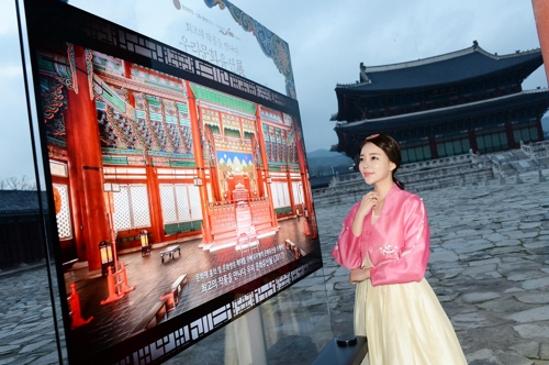 A model poses for a photo with LG Electronics Inc.'s TV at Seoul-based Gyeongbok Palace in this photo released by LG on April 20, 2017. (Yonhap)