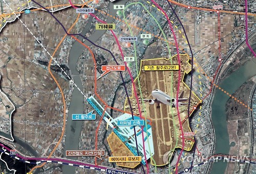 A file photo of the basic plan for the new Gimhae airport (Yonhap)