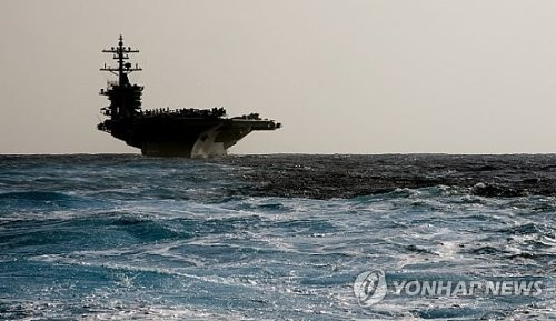 USS Carl Vinson aircraft carrier in a photo provided by the U.S. Navy. (Yonhap)
