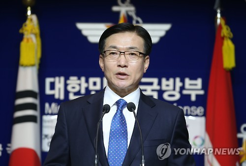 Moon Sang-gyun, a spokesman for the Ministry of National Defense, in a file photo. (Yonhap)