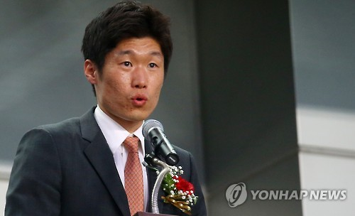 In this file photo taken on May 18, 2016, Park Ji-sung speaks before a match between South Korea and Brazil at the Suwon JS Cup international youth football championship in Suwon, south of Seoul. (Yonhap)