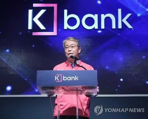 Yim Jong-yong, chairman of the Financial Services Commission, delivers a speech at the opening ceremony of K-Bank at a building of KT Corp., one of the shareholders of K-Bank, on April 3, 2017. (Yonhap)