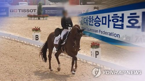This composite image shows Chung Yoo-ra riding a horse during a competition and the nameplate of the Korea Equestrian Federation. (Yonhap)