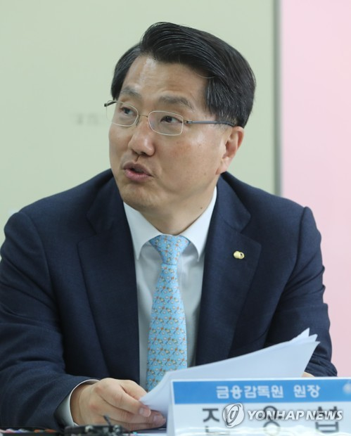 FSS Governor Zhin Woong-seob  (Yonhap file photo)