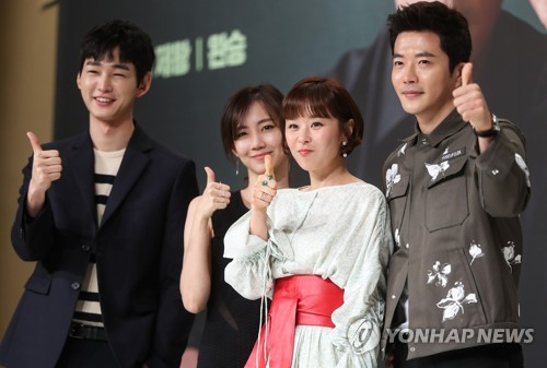 "In this file photo, stars of the drama ""Queen of Mystery"" -- Lee Won-geun, Shin Hyun-bin, Choi Kang-hee and Kwon Sang-woo (L to R) -- pose for a photo during a publicity event in Seoul on April 4, 2017. (Yonhap)"