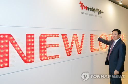 "Lotte Chairman Shin Dong-bin lights the lamp on the ""New Lotte"" signage at the 50th anniversary ceremony of the group's foundation in Jamsil, east of Seoul, on April 3, 2017 (Yonhap)"