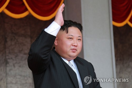 North Korean leader Kim Jong-un attends a military parade marking the anniversary of the birth of his late grandfather and the country's founder Kim Il-sung in Pyongyang on April 15, 2017, in this photo released by the North's Korean Central News Agency. (For Use Only in the Republic of Korea. No Redistribution) (Yonhap)